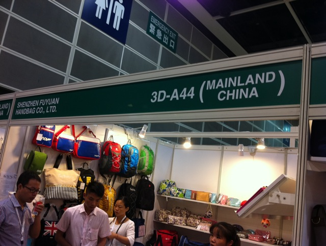 2014 October Hong Kong Gifts and Premium Fair